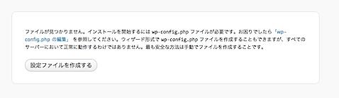 スクリーンショット(2011-04-30 20.55.01).png