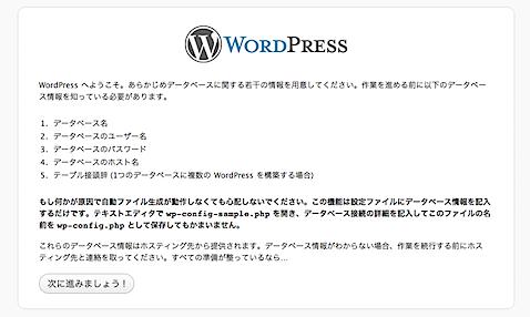 スクリーンショット(2011-04-30 20.55.30).png
