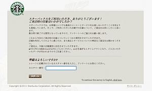 スクリーンショット(2011-05-06 8.27.12).png