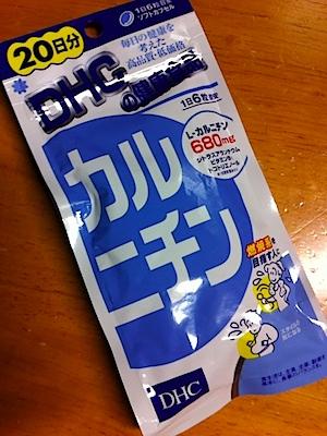201105042004.jpg