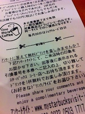 201105081856.jpg