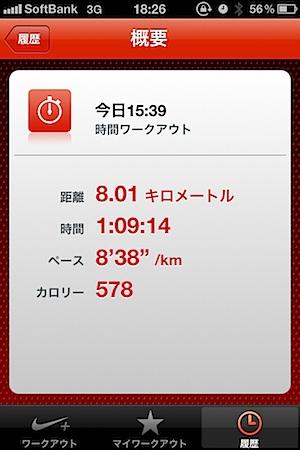 201105081920.jpg