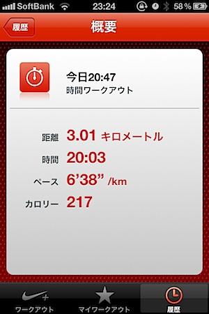 201106092330.jpg