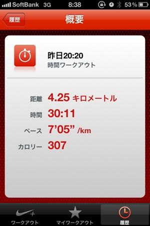 20110617-084147.jpg