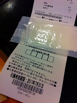 201107012004.jpg