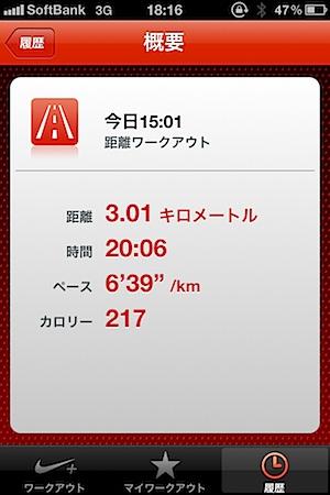 201107231914.jpg