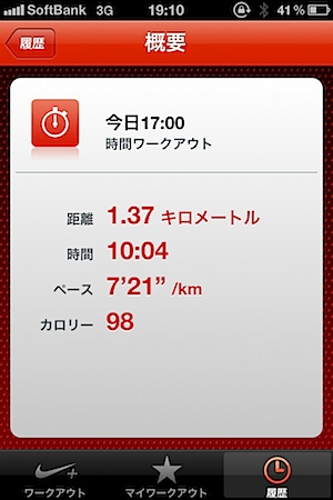 201107301924.jpg