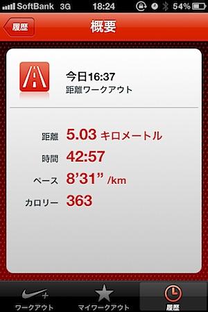 201108201857.jpg
