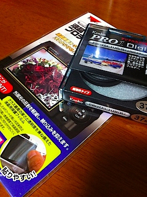 201108312206.jpg