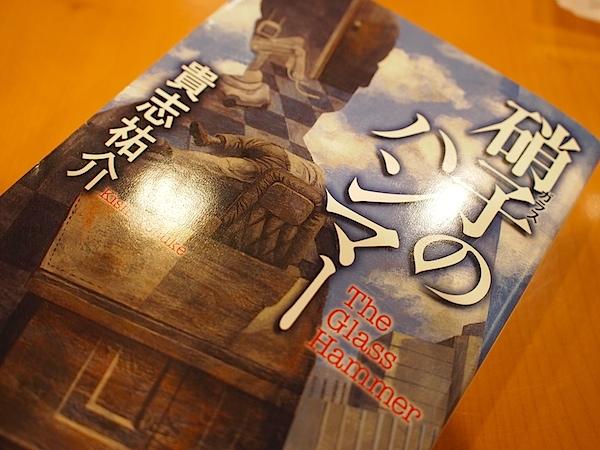 201110042306.jpg