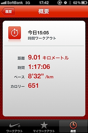 201110081814.jpg