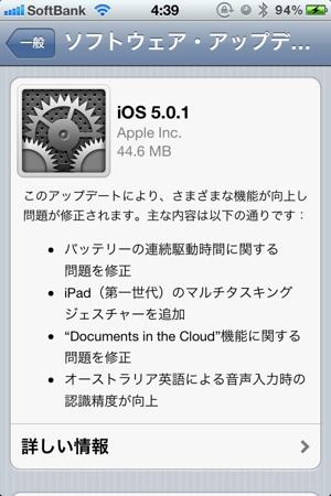 20111111-053413.jpg