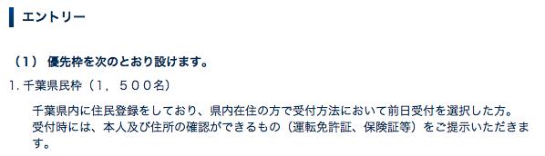スクリーンショット 2012 03 21 23 23 47
