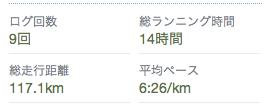 スクリーンショット 2012 11 04 15 58 49