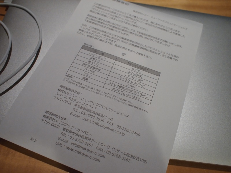 PC151818