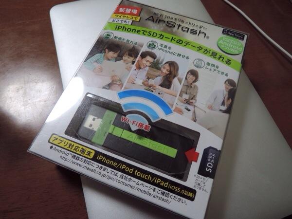 20140121-081850.jpg