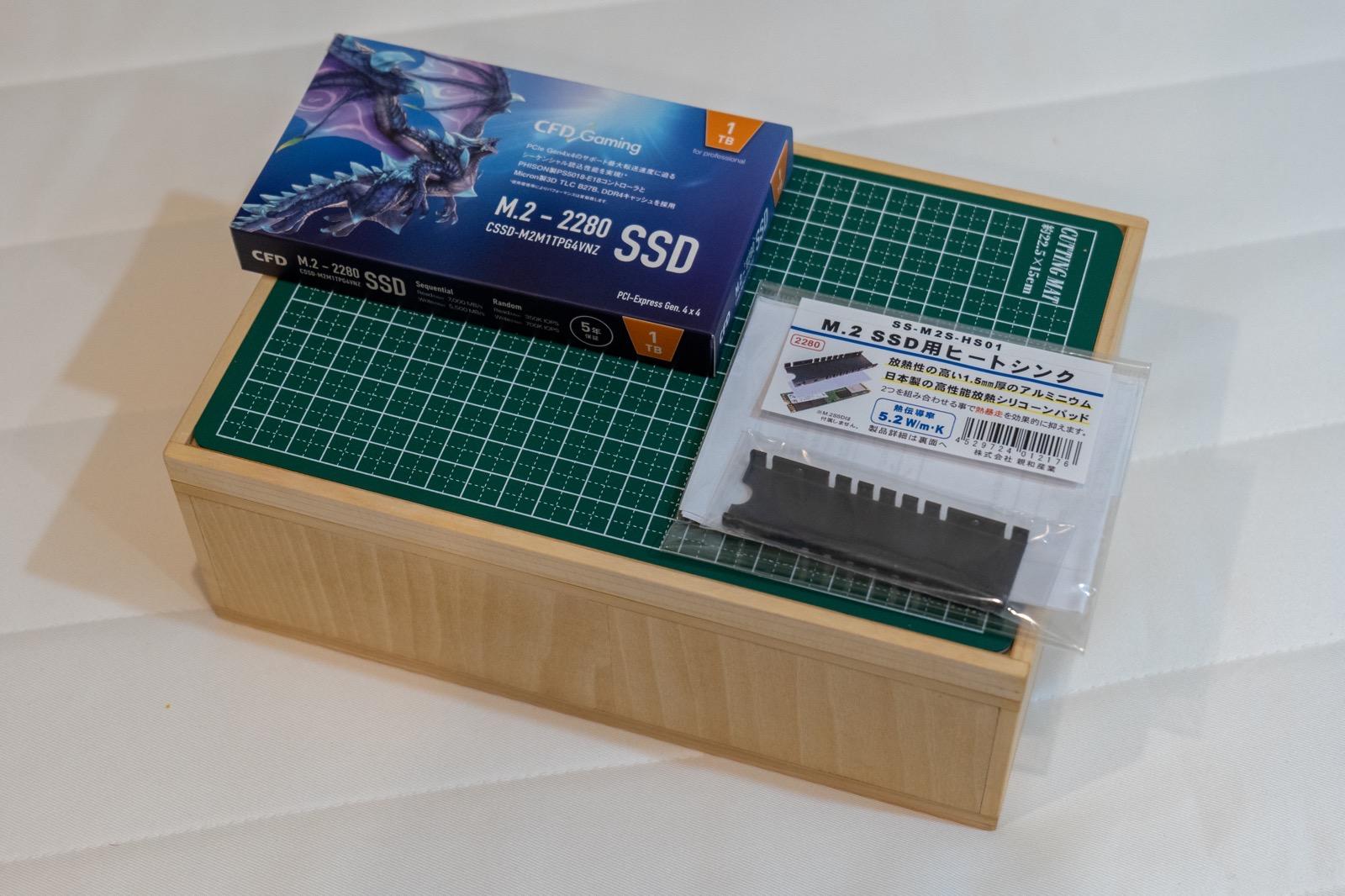 P1000635